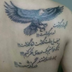 hussein-k-tattoo